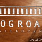ログロード代官山のロゴ