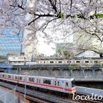 メトロ丸ノ内線とJR中央線